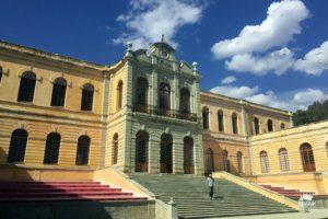 CaSA Centro de las Artes San Agustín Oaxaca