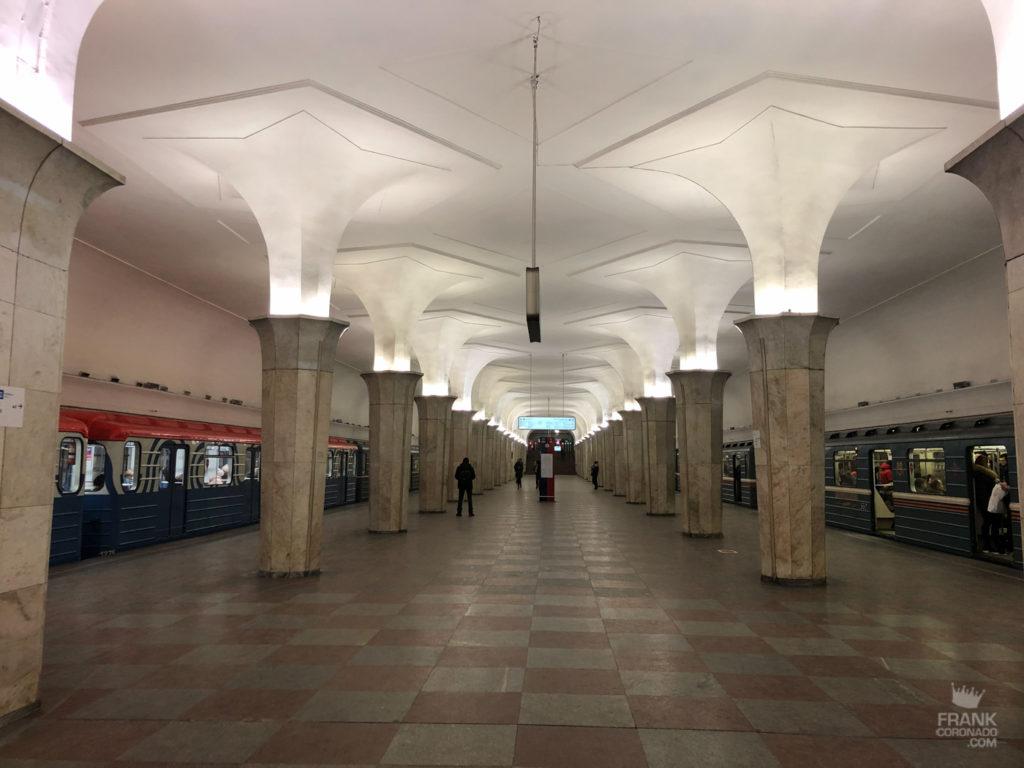Kropotkinskaya metro moscu