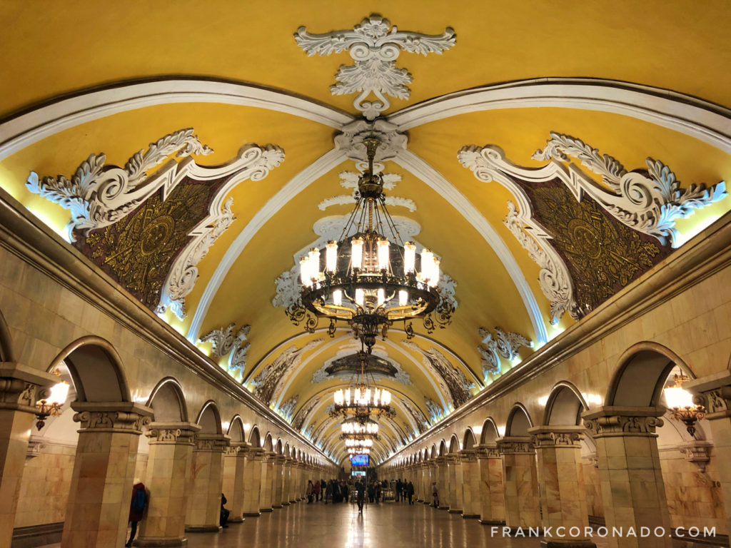 Komsomolskaya metro moscu