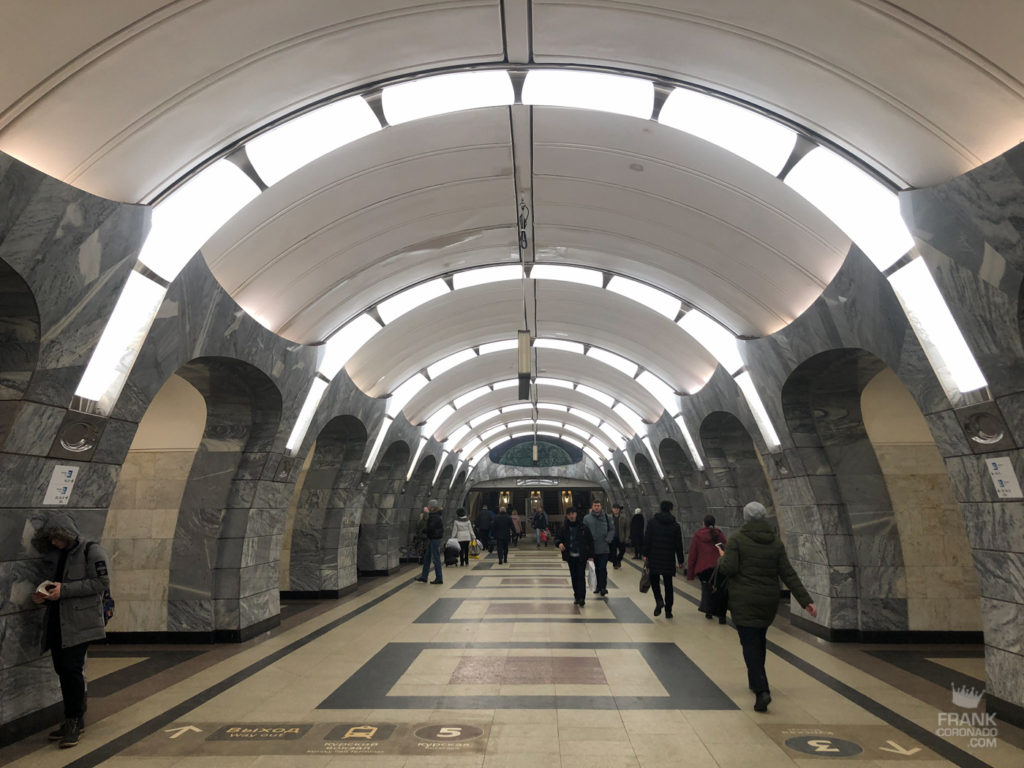 estacion del metro Chkalovskaya