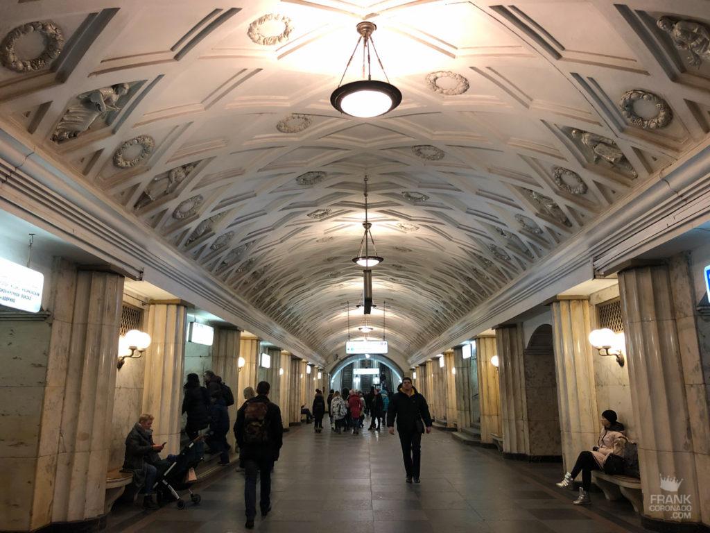 teatralnaya metro moscu
