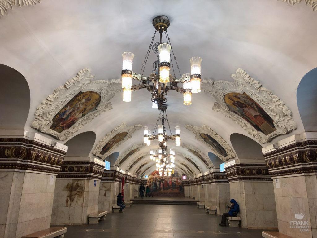 kiyevskaya metro moscu