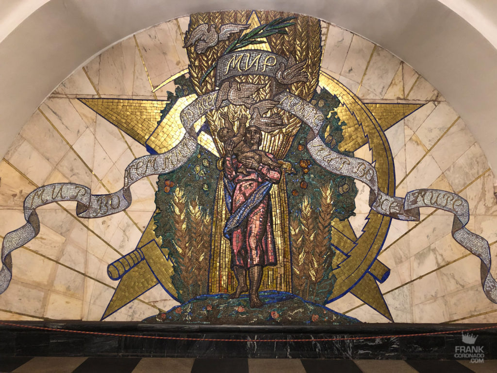 Prospekt Mira metro moscu mosaico