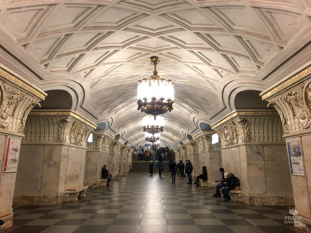 Prospekt Mira metro moscu