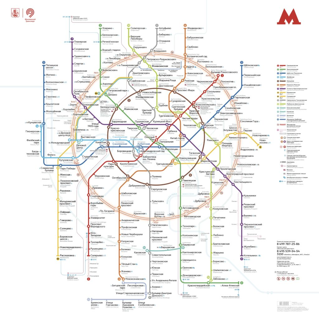 mapa metro moscu completo